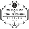 「THE BLACK BAR on THE CAMPANIA ~その執事、饗応~」ロゴ
