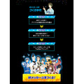 「『アイドルマスター SideM LIVE ON ST@GE!』絆メッセージM@KER」(C)BANDAI NAMCO Entertainment Inc.
