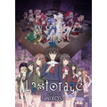 TVアニメ『Lostorage conflated WIXOSS』新キービジュアル(C)LRIG/Project Lostorage