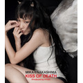4 「KISS OF DEATH(Produced by HYDE)」/ 中島 美嘉 TVアニメ『ダーリン・イン・ザ・フランキス』OP主題歌