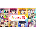 「A3!×JINS×BANDAI コラボレーションメガネ」各10,692円(税込・送料無料/手数料別途)(C) Liber Entertainment Inc. All Rights Reserved.