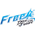 『Free!-Dive to the Future-』(C)おおじこうじ・京都アニメーション/岩鳶町後援会