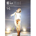 「Eir Aoi Special Live 2015 WORLD OF BLUE at 日本武道館」