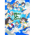 「Wake Up, Girls!」(C) Green Leaves / Wake Up, Girls!2製作委員会