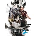 (C)2016-2018 Thunderbolt Fantasy Project