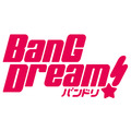 『BanG Dream!』ロゴ(C) BanG Dream! Project