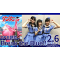 Run Girls, Run!「Break the Blue!!」告知ビジュアル