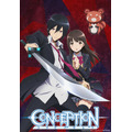 『CONCEPTION』(C)Spike Chunsoft Co., Ltd./コンセプ製作委員会