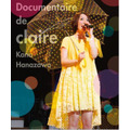 「Film Documentaire de claire」
