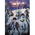 TVアニメ『revisions リヴィジョンズ』キービジュアル(C)リヴィジョンズ製作委員会