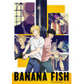 『BANANA FISH』(C)吉田秋生・小学館/Project BANANA FISH
