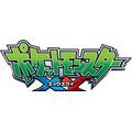(c)Nintendo・Creatures・GAME FREAK・TV Tokyo・ShoPro・JR Kikaku(c)Pokemon(c)2013 Pokemon.(c)1995-2013 Nintendo/Creatures Inc./GAME FREAK inc.