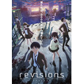 『revisions リヴィジョンズ』キービジュアル(C)リヴィジョンズ製作委員会