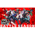 『ヒプノシスマイク -Division Rap Battle- Battle season』メインビジュアル(C)King Record Co., Ltd. All rights reserved