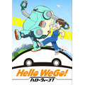 『Hello WeGo!』(C)Flying Ship Studio/文化庁 あにめたまご2019