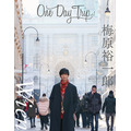 「One Day Trip vol.1」3,564円(税込)