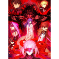 『「Fate/stay night [Heaven's Feel]」II.lost butterfly』(C)TYPE-MOON・ufotable・FSNPC