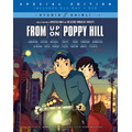 米国版『コクリコ坂から』(英題『From Up on Poppy Hill』)(c)2011 Chizuru Takahashi - Tetsuro Sayama - GNDHDDT