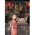 千と千尋の神隠し(2001)(C) 2001 二馬力・GNDDTM 興行収入304億円は日本映画史上に燦然と輝く歴代1位