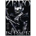 絶狼<ZERO>