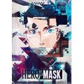 『HERO MASK』「PartII」キービジュアル(C)フィールズ・ぴえろ・創通/ HERO MASK製作委員会