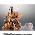 「ROBOT魂 <SIDE MS> YMS-16M ザメル ver. A.N.I.M.E.」販売価格:18,700円(税込)(C)創通・サンライズ