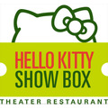 「HELLO KITTY SHOW BOX」(C)1976, 2019 SANRIO CO., LTD.