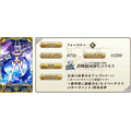 『FGO』「復刻 サバ★フェスピックアップ3召喚(日替り)」開催―数少ないムーンキャンサー「水着BB」ゲットのチャンス!