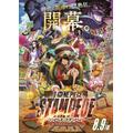 「ONE PIECE STAMPEDE」(C)尾田栄一郎/2019「ワンピース」製作委員会