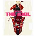 「SUSHIO THE IDOL」3,200円(税別)(C)SUSHIO