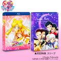 「美少女戦士セーラームーン セーラースターズ Blu-ray COLLECTION」VOL.2<完>:2020年1月8日(水)発売 14,800円+税(C)武内直子・PNP・東映アニメーション(C)Naoko Takeuchi