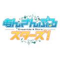 『あんさんぶるスターズ!』タイトルロゴ(C)Happy Elements K.K/あんスタ!アニメ製作委員会