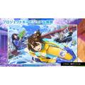 爆乳Pこと高木氏が手掛ける新作『神田川JET GIRLS』詳細公開―ジェットレースに青春を懸ける熱き少女達の物語がアニメ&ゲームで展開!【生放送まとめ】