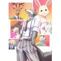 『BEASTARS』キービジュアル2(C)板垣巴留(秋田書店)/BEASTARS製作委員会
