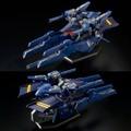 「HG 1/144 ガンダムTR-6[ハイゼンスレイII](ADVANCE OF Z ティターンズの旗のもとに)」4,840円(税込)(C)創通・サンライズ