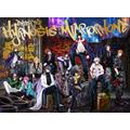 『ヒプノシスマイク-Division Rap Battle-』1st FULL ALBUM「Enter the Hypnosis Microphone」LIVE盤 9,259円(税別)
