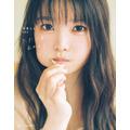 「麻倉もも写真集 ただいま、おかえり」3,000円(税別)(C)Shufunotomo Infos Co.,Ltd. 2019