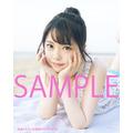 「麻倉もも写真集 ただいま、おかえり」3,000円(税別)とらのあな:B2ポスター(C)Shufunotomo Infos Co.,Ltd. 2019
