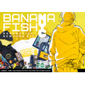TVアニメ『BANANA FISH』「NYC」コラボレーションアイテム(C)吉田秋生・小学館/Project BANANA FISH All New York City logos and marks depicted herein are the property of New York City and may not be reproduced without written consent.(C) 2019. City of New York. All rights reserved
