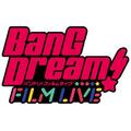 『BanG Dream!FILM LIVE』(C)BanG Dream! Project (C)BanG Dream! FILM LIVE Project