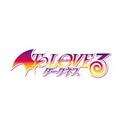 『To LOVEる-とらぶる-ダークネス』ロゴ