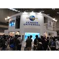 ジェネオン・ユニバーサル・エンターテイメントのACE2012のブース アニメレーベル「ロンドローブ」が20周年を迎える。