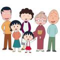 「ちびまる子ちゃん」(C)さくらプロダクション/ 日本アニメーション