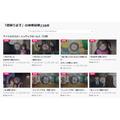 「バンダイチャンネル」セリフ検索 TVアニメ『アイドルマスターシンデレラガールズ』(C)創通・サンライズ(C)2013 プロジェクトラブライブ!(C)SUNRISE/PROJECT GEASS Character Design(C)2006 CLAMP・ST(C)BNP/T&B PARTNERS(C)BNP/BANDAI, DENTSU, TV TOKYO(C)BNEI/PROJECT CINDERELLA