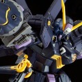 「RG 1/144 クロスボーン・ガンダムX2」3,190円(税込)(C)創通・サンライズ