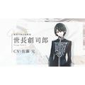 『ジャックジャンヌ』PVカット(C)Sui Ishida/BROCCOLI