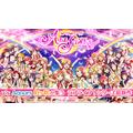 『ラブライブ!スクールアイドルフェスティバル ALL STARS』事前登録スタート!計27人のスクールアイドルが物語を彩る