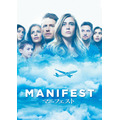 『MANIFEST/マニフェスト』(C) Warner Bros. Entertainment Inc.