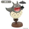 「となりのトトロ ポーズがいっぱいコレクション トトロその2」850円(税別)(C)Studio Ghibli