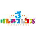 アプリ版『けものフレンズ3』ゲーム紹介PV、WEB CM、オープニングムービー公開─「ミライ」&「カレンダ」のキャラクター情報も!